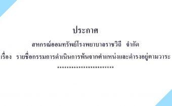 01-001-copy