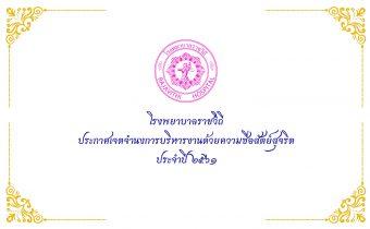 s__9904133-copy