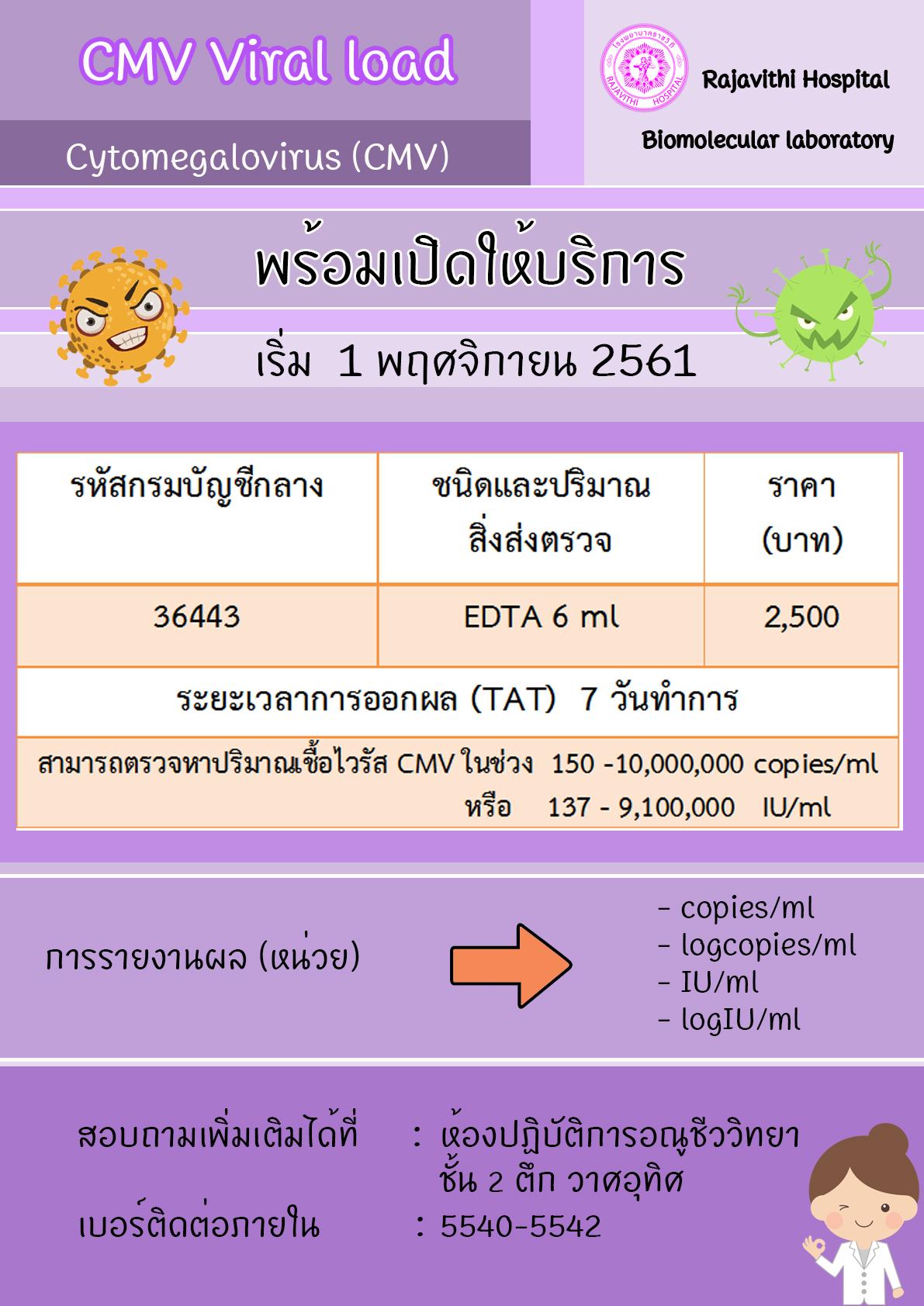 d96b1357-56a1-4003-8906-5bd0b61163be