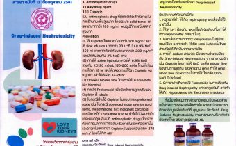 drug-induced_page_1
