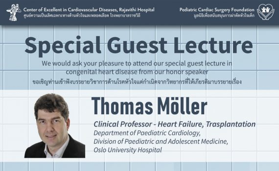 website-thomas-moller-1st-march-2019