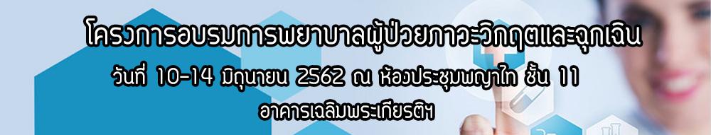 cisi2562