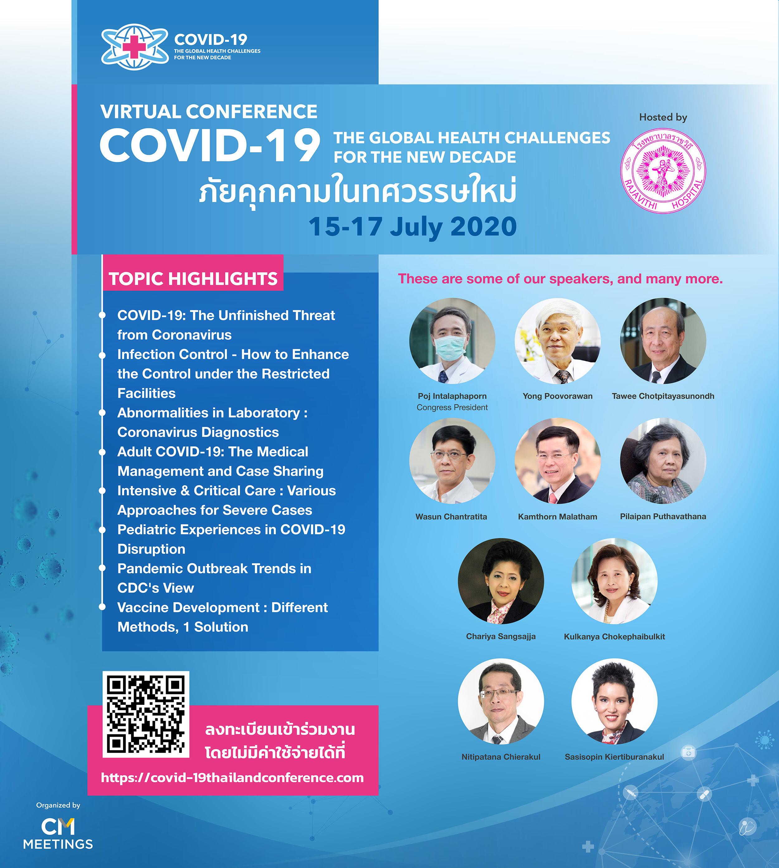 covid-19-virtual-conference