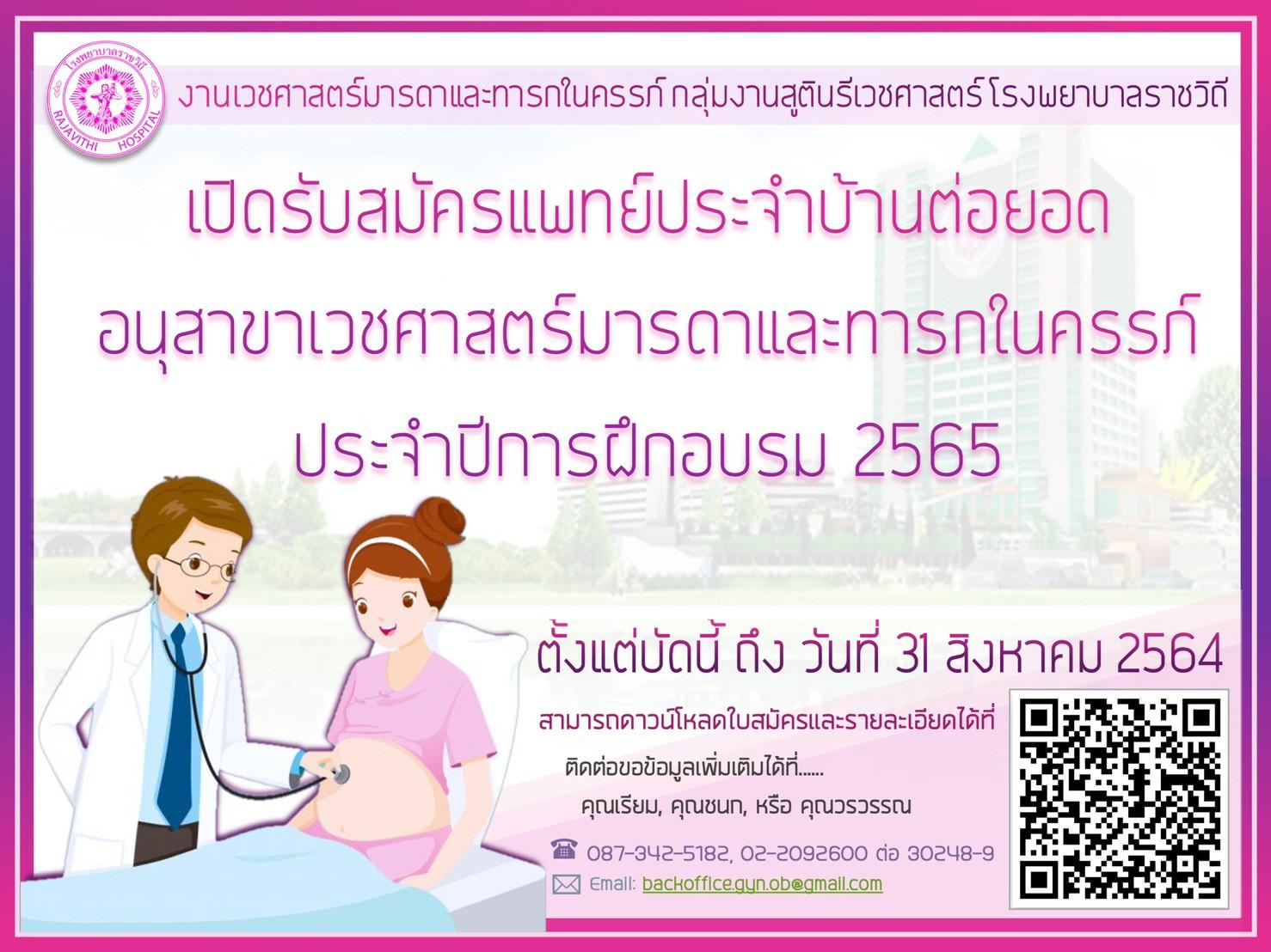 messageimage_1621929182375