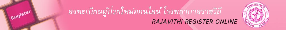 banner_h