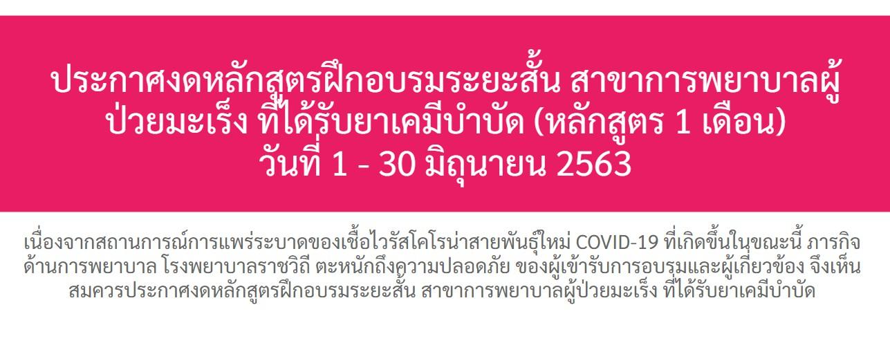 messageimage_1588216670552