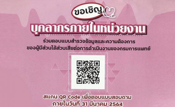 2-website