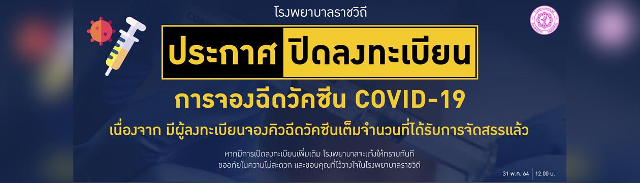 bookcovid2019-1