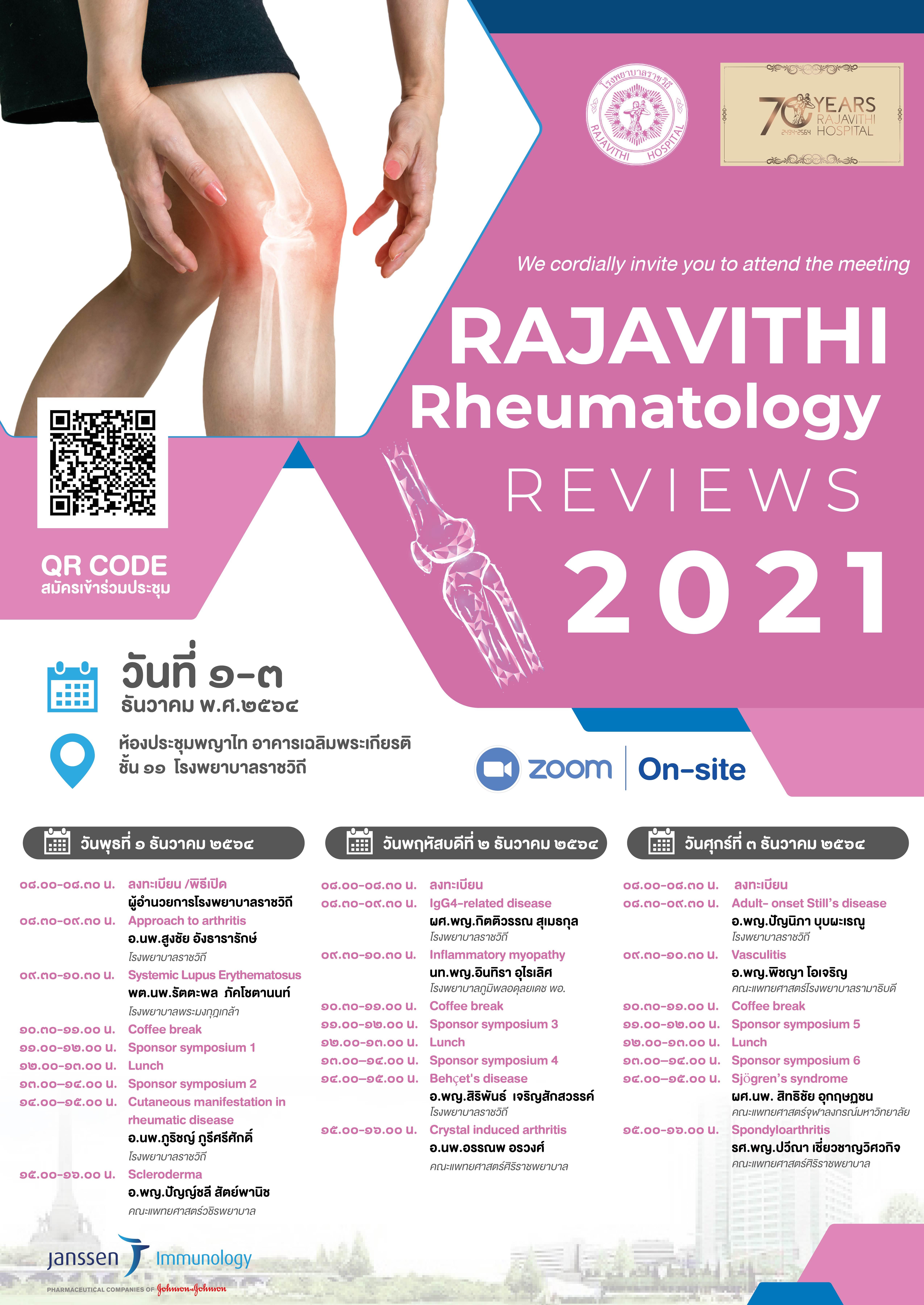 janssen_rajavithi-rheumatology-reviews_5
